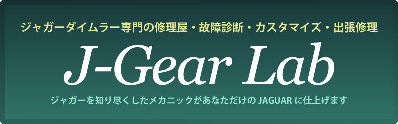 J Gear Lab