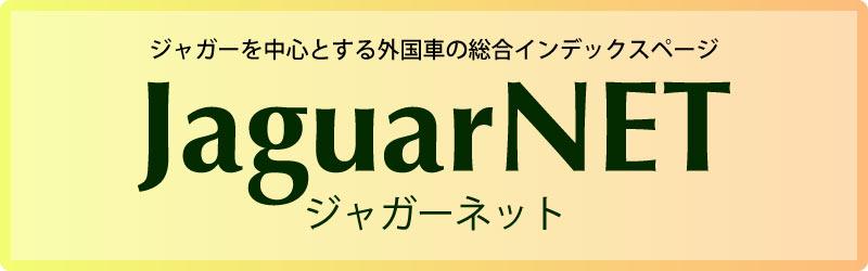 JaguarNET